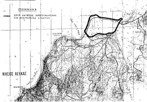 Παράταση της απαγόρευσης κυνηγίου στην περιοχή «Γύρας» και «Λιμνοθάλασσα» Λευκάδας