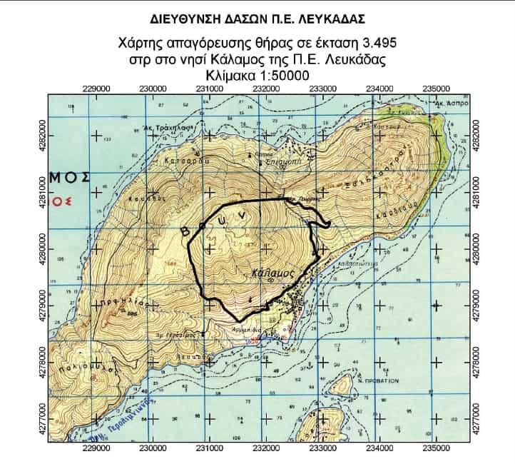Απαγόρευση κυνηγίου στη νήσο Κάλαμο
