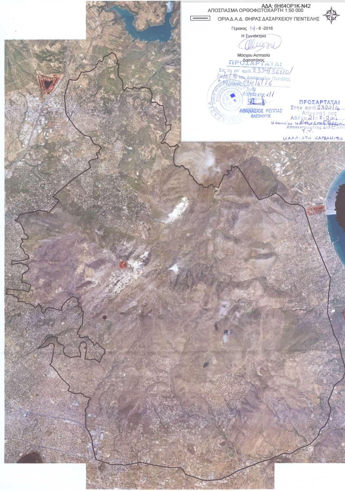 Απαγόρευση κυνηγίου ορισμένου χρόνου, σε περιοχές των Δήμων Διονύσου, Μαραθώνα, Κηφισιάς, Πεντέλης, Ραφήνας – Πικερμίου, Παλλήνης